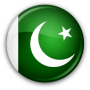 Pakistan Business directory