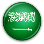 Saudi Arabia Business directory